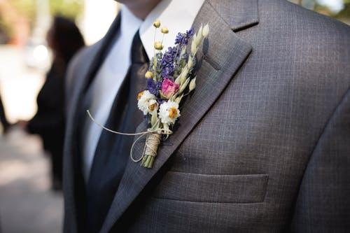premium matrimony grooms photo